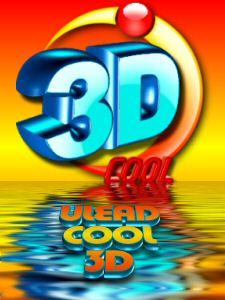 UleadCool3D