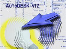 AutoDesk VIZ