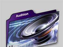 Adobe Audition 1.5 Folder