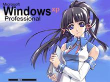 XP-Tan Pro