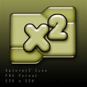 Xplorer2 Icon