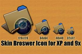 Skin Browser Icon for XP &amp; 9x