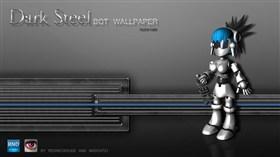 dark steel bot wall