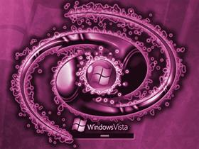 Vista Twirl Candy Swirl Mauve v2.0!