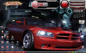 Need For Speed: Carbon - Charger SRT8