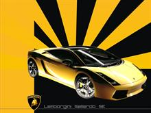yellow_gallardo