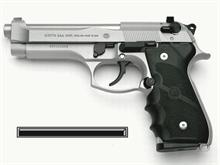 Beretta 92FS Brigadier 9MM 4.9 Barrel