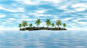 Lil'Island ScSv