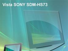 Vista SONY SDM-HS73
