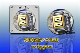 PoulanZ_WinZip v9,0