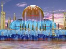 Divine Citadel
