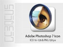 Adobe Photoshop 7 *boxed